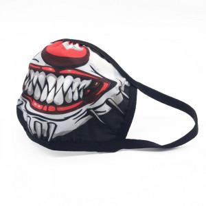 Personalisierte Stoffmaske (Polyester, Stoff)