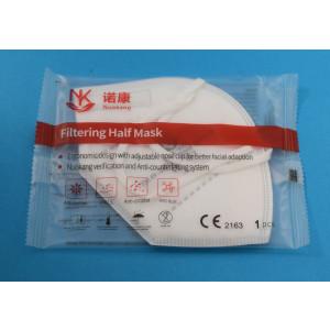 FFP2 Maske mit DEKRA & CE Zertifikat (50er Pack)